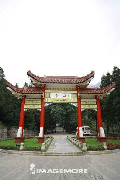 中国,安徽省,黄山,牌坊