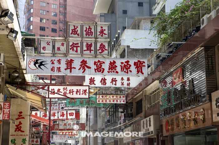 香港,香港岛,上环,蔘茸燕窝街