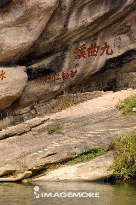 亚洲,中国,福建,世界遗产,世界文化遗产,世界自然遗产,武夷山,九曲溪风景区,九曲溪,漂流