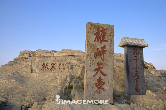 中国,山东省,泰安市,泰山,世界遗产,世界文化遗产,世界自然遗产,
