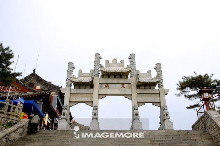 中国,山东省,泰安市,泰山,天街,世界遗产,世界文化遗产,世界自然遗产,