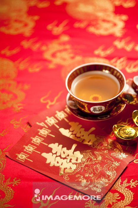 中文,中国文化