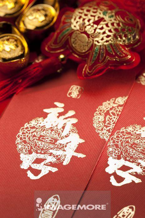 中国文化,小饰物
