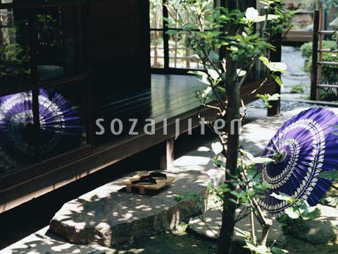 和式,和风,东洋风风情,日式,日本风,和式,和风,东洋风,和式,庭院,花园