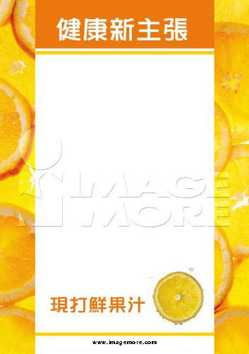 海报,食物,果汁,柳橙,健康
