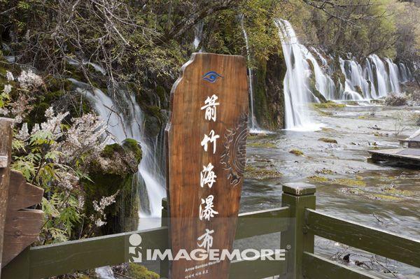 亚洲,中国,四川省,九寨沟,旅游景点,