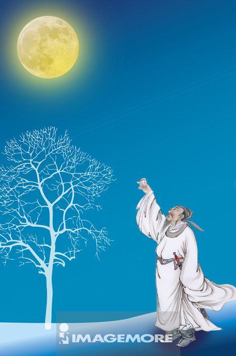 直图,插画和绘画,插画,李白,国画,月亮,树,植物,举手,诗人,有色背景
