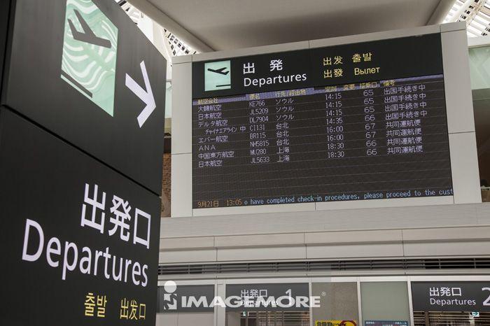 北海道,日本,亚洲,飞机场,时刻表
