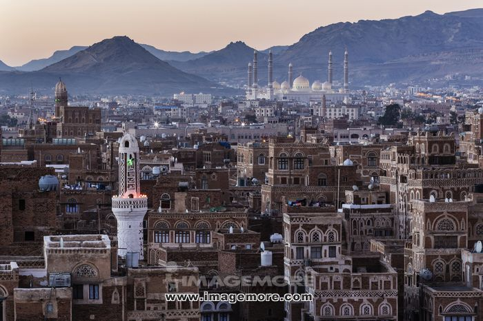View of Sanaa skyline, Yemen