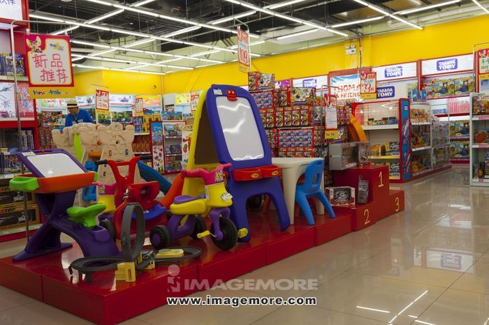 儿童商店,