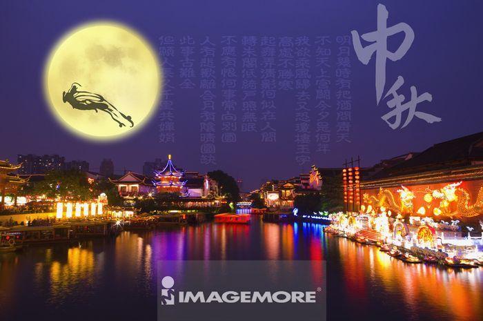 ,月亮,中秋节,南京,秦淮河,