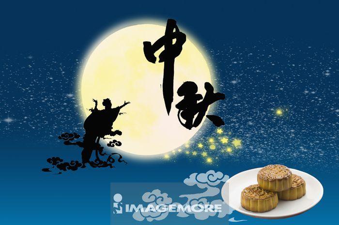月饼,月亮,中秋节