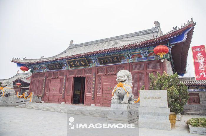 河南省,中国,亚洲,太清宫镇,