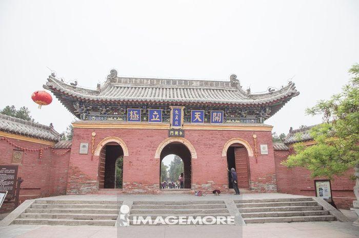 河南省,中国,亚洲,羲皇故都,