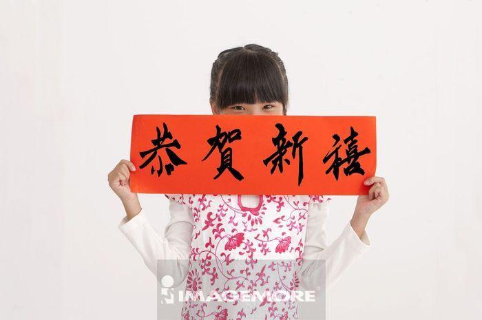 新年,春节,儿童,春联,