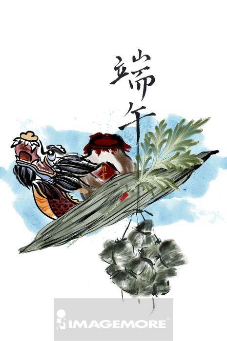端午节,粽子,龙船,雄黄酒,