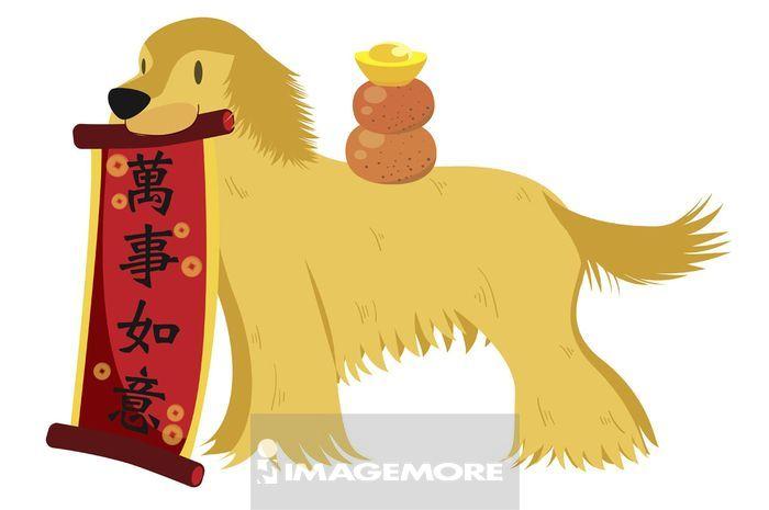 新年,狗年,黄金猎犬,