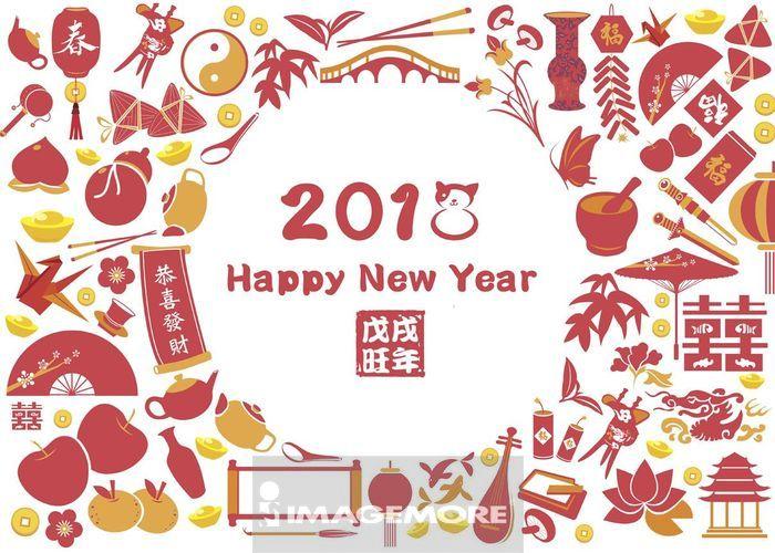 2018,新年,春节,