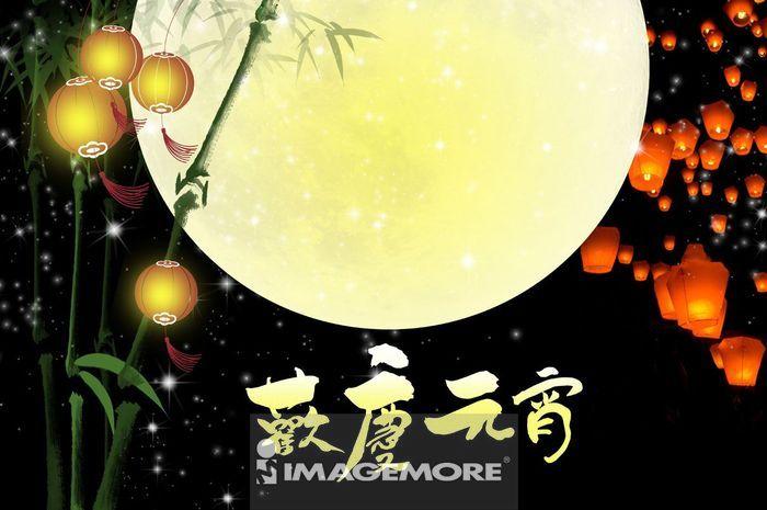 满月,元宵节,