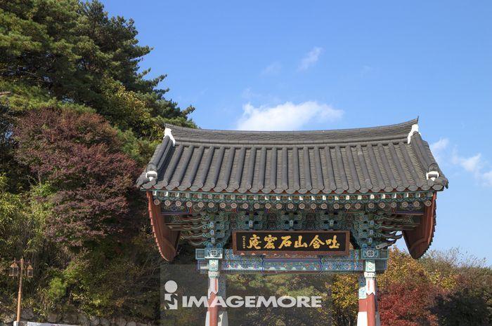 牌楼,石窟庵,吐含山,韩国,