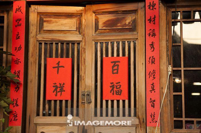 肖像木质雕刻牌匾图片